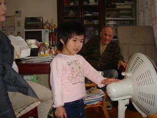 ひかりさんとおじいちゃん