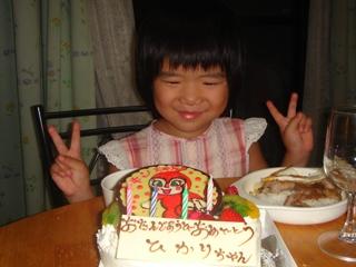 ドキンちゃんのケーキとひかりさん