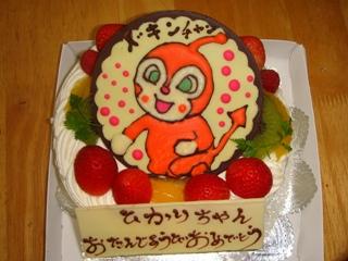 ドキンちゃんのケーキ